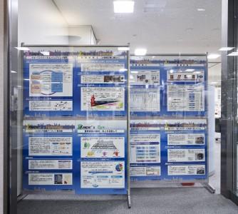 日本管財2・BDY01634