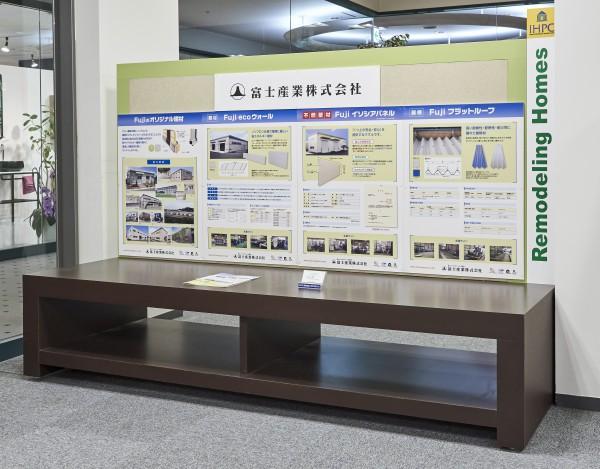 富士産業1・BDY01521