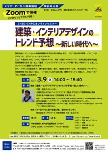 A4_2021-03-IHIO